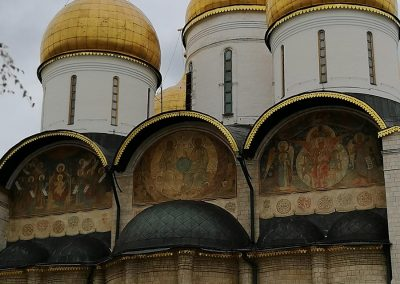 Dormition Cathedral of Moscow